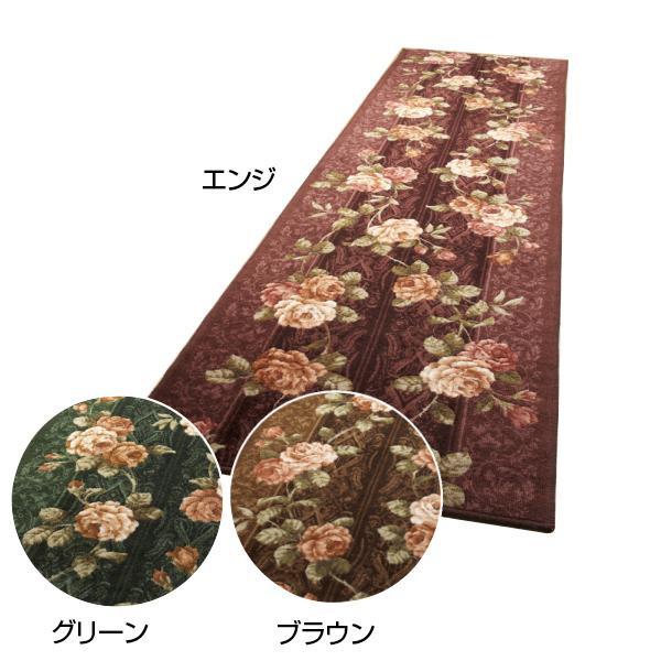 バラ・ベルサイユ 廊下敷き 廊下マット 80×340cm【送料無料】