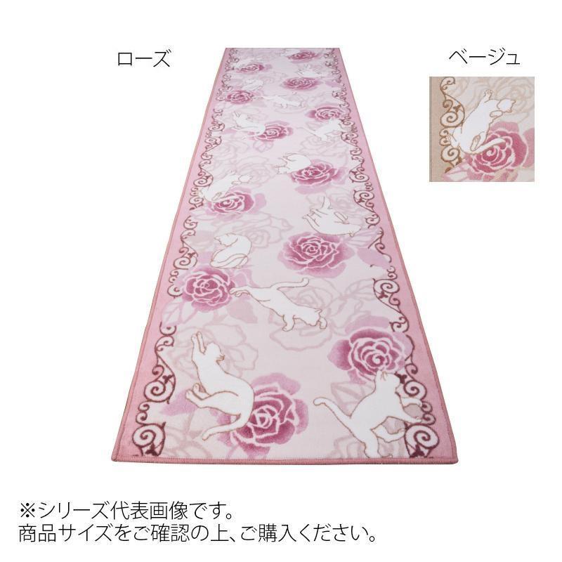 ローズ&キャット 廊下敷き 廊下マット 65×340cm【送料無料】