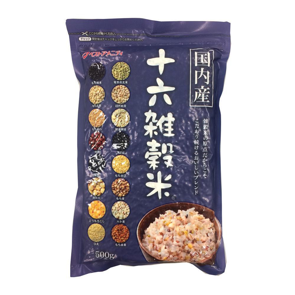 雑穀シリーズ 国内産 十六雑穀米(黒千石入り) 500g 20入 Z01-024【送料無料】