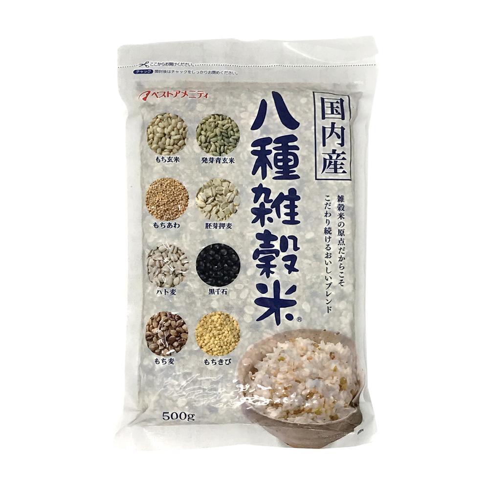 雑穀シリーズ 国内産 八種雑穀米(黒千石入り) 500g 20入 Z01-013【送料無料】