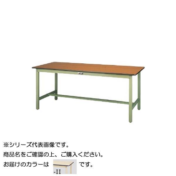 SWP-1275-II+S2-IV ワークテーブル 300シリーズ 固定(H740mm)(2段(浅型W394mm)キャビネット付き)【送料無料】