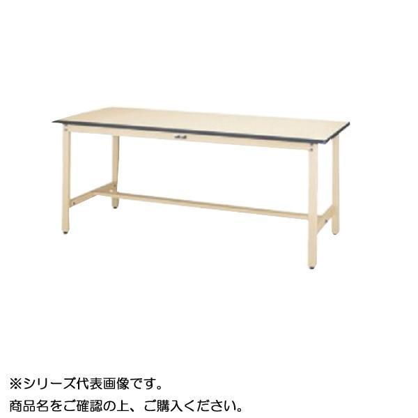 SWRH-660-II+S2-IV ワークテーブル 300シリーズ 固定(H900mm)(2段(浅型W394mm)キャビネット付き)【送料無料】