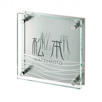 戸建 オリジナリティ シンプルステンレス表札 シャイン+ガラス GP-92【送料無料】