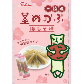 食べやすい個包装タイプ 壮関 やわらか三陸茎めかぶ 梅しそ味 30g×180袋【送料無料】