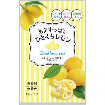 甘酸っぱいレモンの素材感を大切にしました 買物 壮関 激安☆超特価 あまずっぱいひとくちレモン 送料無料 16g×120袋