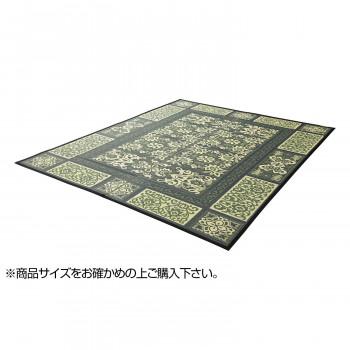 トーシン い草 ラグ 袋織 ガイア ネイビー 191×191cm【送料無料】