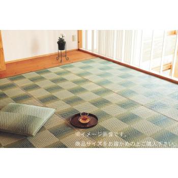 トーシン い草 ラグ 紋織 三条 グリーン 261×348cm【送料無料】