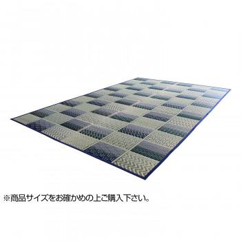 トーシン い草 ラグ 紋織 式部 グレー 261×261cm【送料無料】