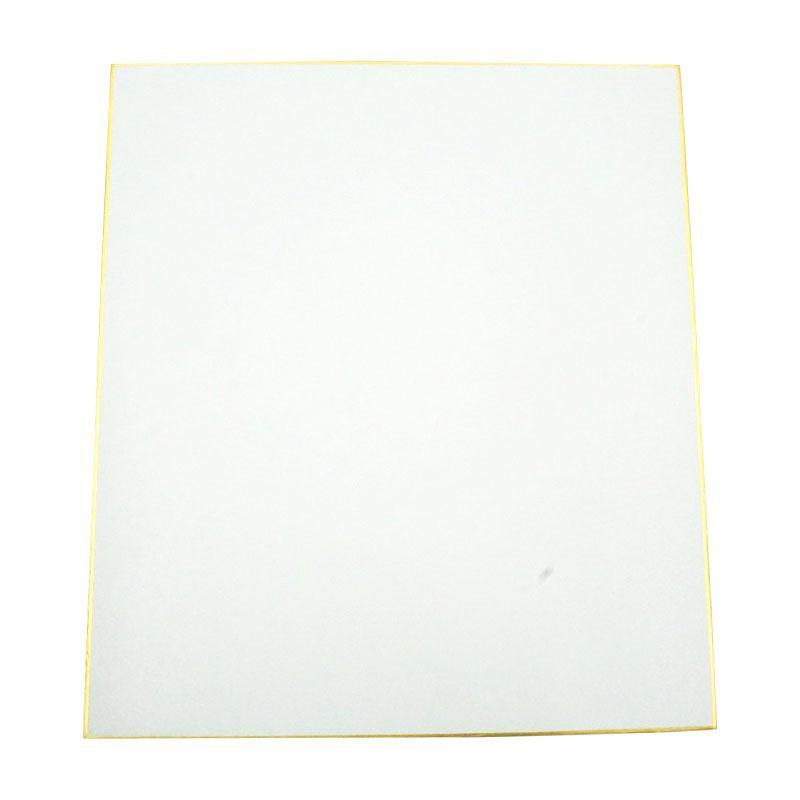 大色紙 画仙紙 ドーサ引 極上 50枚 0014【送料無料】