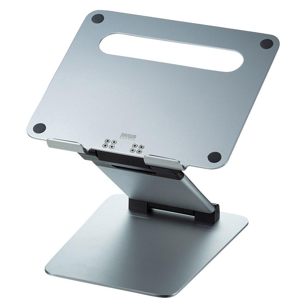 コンパクトに折りたためて 持ち運びもできます アルミ製ノートパソコンスタンド CR-39 送料無料 お値打ち価格で 定価の67%OFF