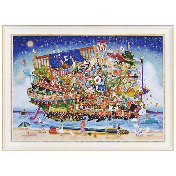 インテリア 額 美術品ユーパワー アートフレーム なかの まりの イクラ軍艦 夏休み号 NM-14001【送料無料】