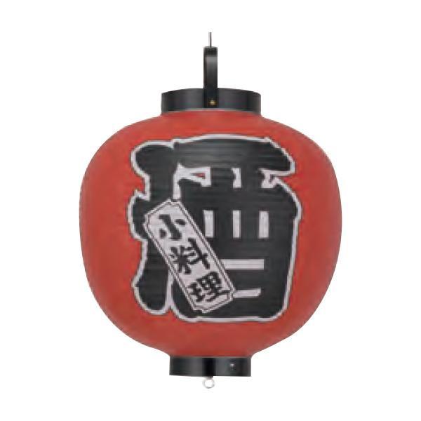 ビニール提灯 尺五丸(15号丸型) 両面文字入 酒 b330【送料無料】
