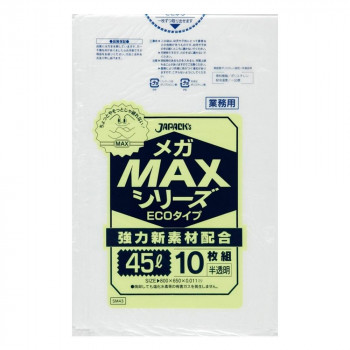 《週末限定タイムセール》 使いやすいポリ袋 ジャパックス メガMAXシリーズポリ袋45L 半透明 SM43 10枚×150冊 ギフ_包装 送料無料