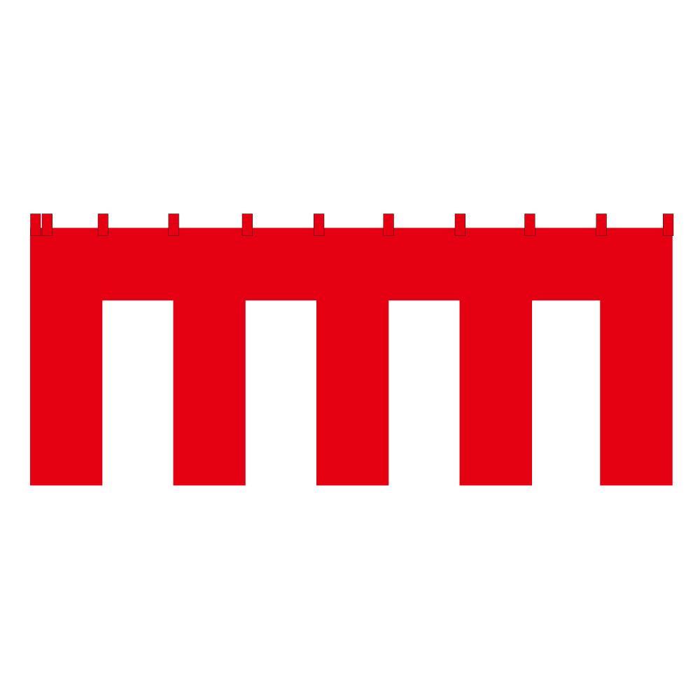 紅白幕 1間×4間 トロピカル TBRWM003【送料無料】