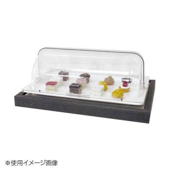 Buffet(ブッフェ) コールドショーケース1/1(ホルダー付) CTST-013【送料無料】