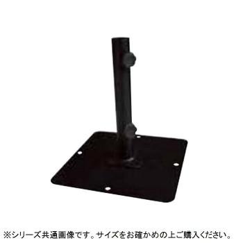 アイアンベース 角型34 35328【送料無料】