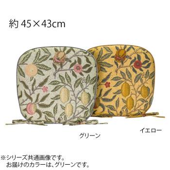 川島織物セルコン Morris Design Studio フルーツ ダイニングシートクッション 45×43Vcm LN1729 G グリーン【送料無料】