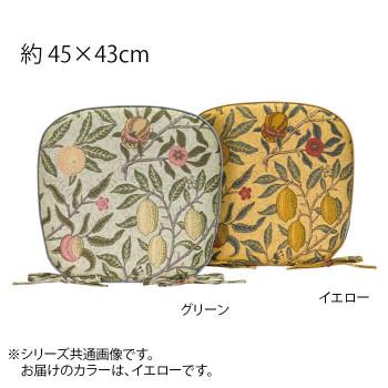 川島織物セルコン Morris Design Studio フルーツ ダイニングシートクッション 45×43Vcm LN1729 Y イエロー【送料無料】