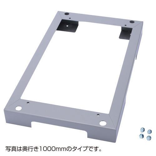 直置き 床 収納サンワサプライ チャンネルベース( 奥行900用) CP-SVCB6090N【送料無料】