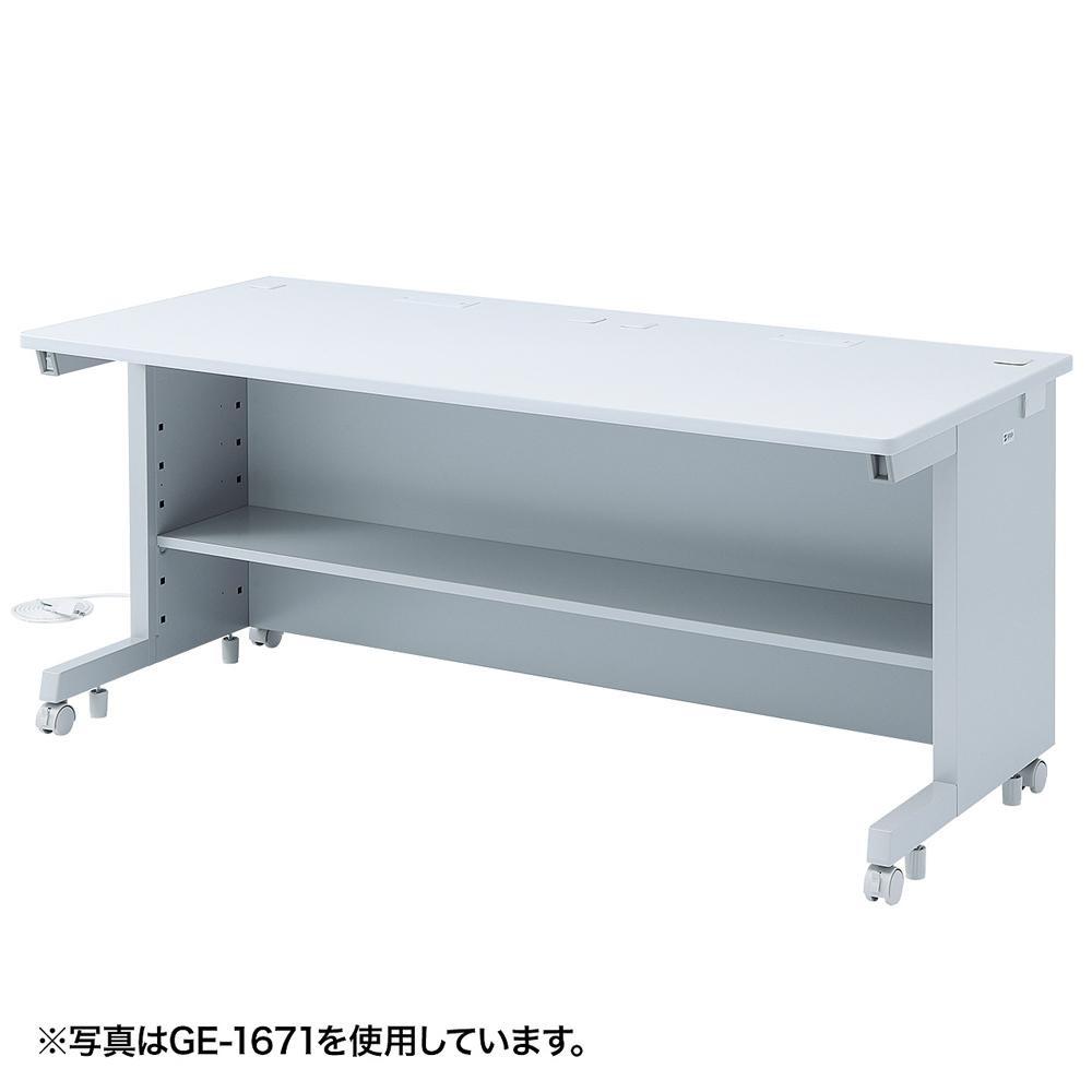 オフィス 収納 机bサンワサプライ GEデスク GE-1471【送料無料】