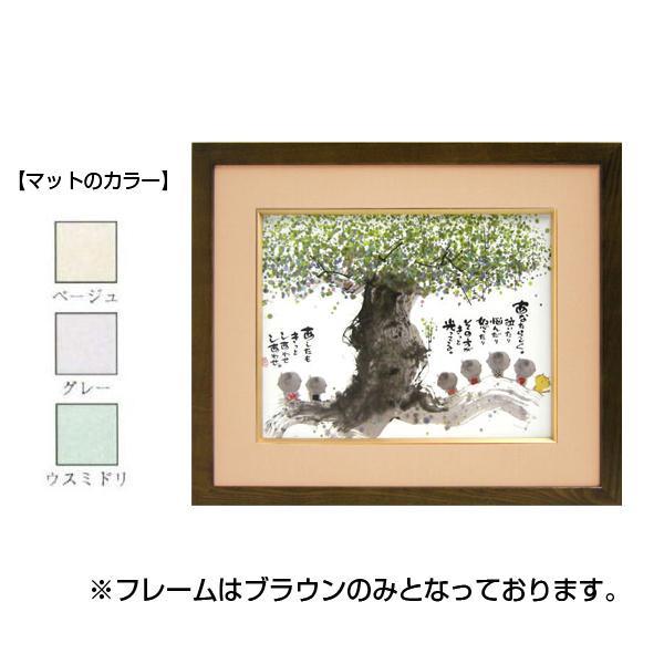 御木幽石(みきゆうせき) F6色紙額装 YMS-42【送料無料】
