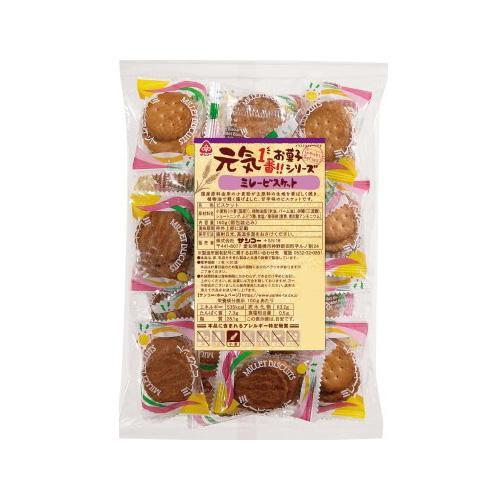 サンコー 元気 ミレービスケット 10袋【送料無料】