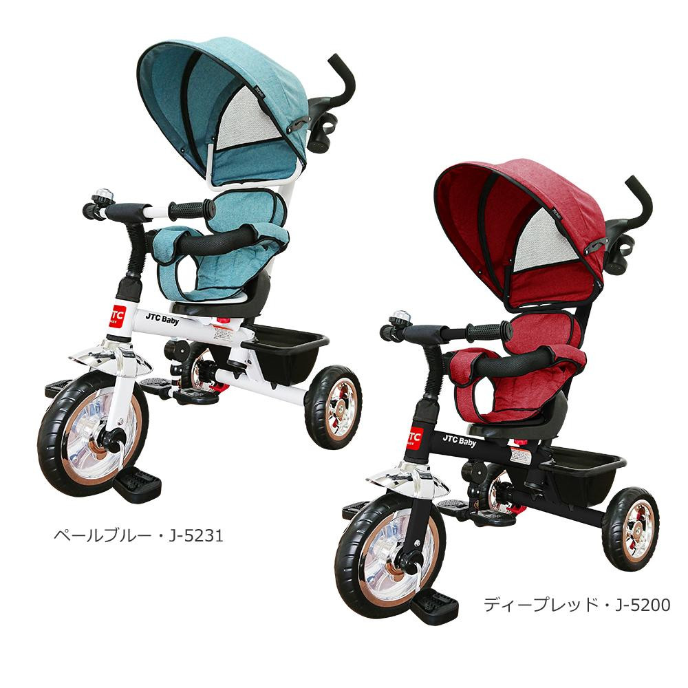 JTC(ジェーティーシー) ベビー用品 三輪車 3 in 1 TRICYCLE【送料無料】