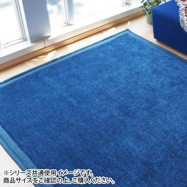 極厚さらさらタッチ シェニールラグ ブルー 20mmウレタン 185×230cm 約3帖サイズ【送料無料】