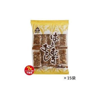 サンコー はとむぎおこし 12袋【送料無料】