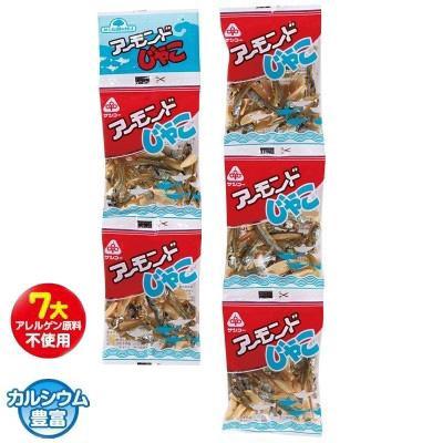 サンコー アーモンドじゃこ 5連袋×15個【送料無料】