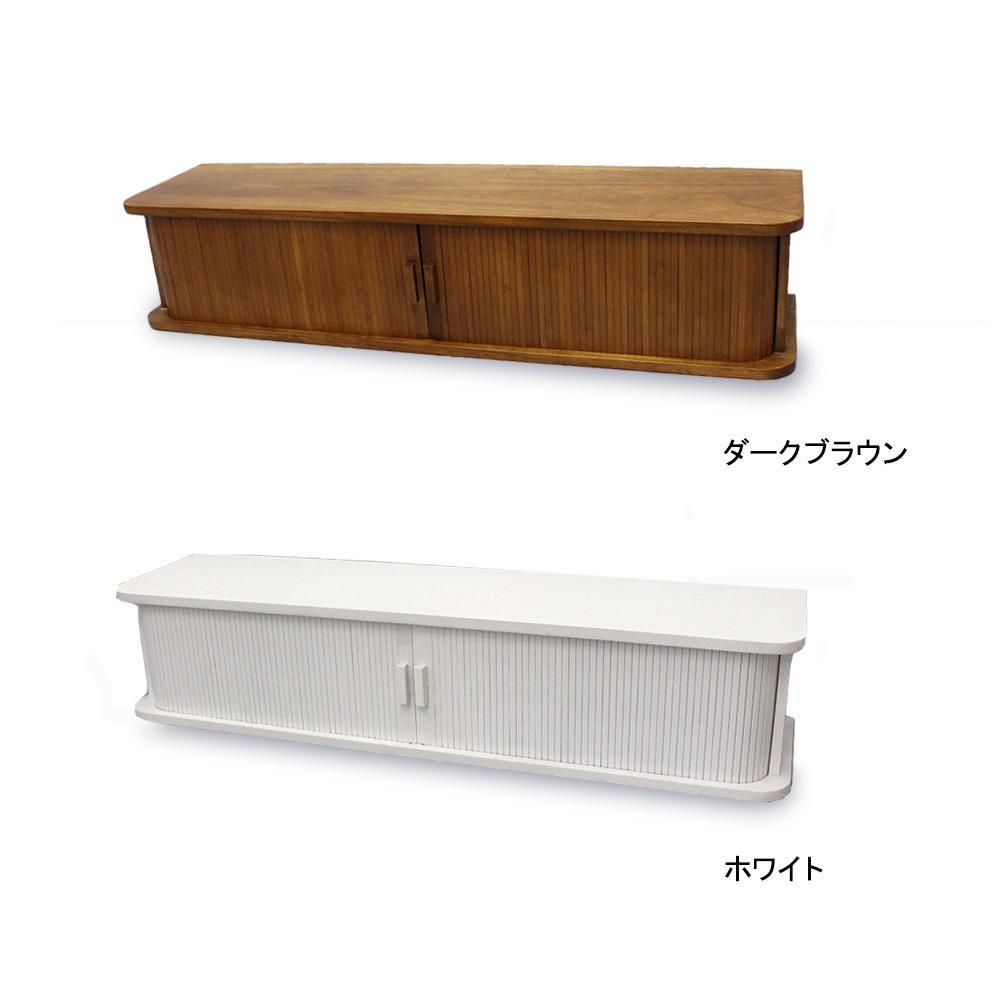 キッチン 整理棚 飾り棚ジャバラ扉式カウンター 上収納庫 幅90cm【送料無料】