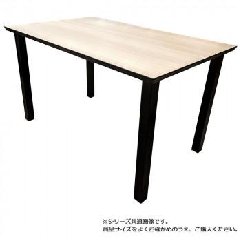 PULITO(プリート) 抗菌・抗ウィルス加工 ダイニングテーブル 幅150cm 4脚タイプ ホワイトオーク【送料無料】
