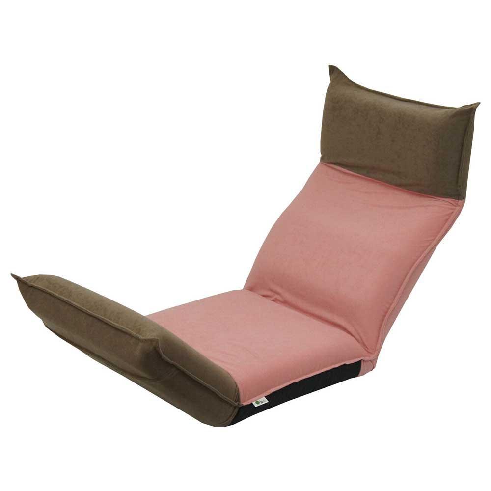 ヘッド・フットリクライニングツートン座椅子 ピンク×アッシュブラウン【送料無料】
