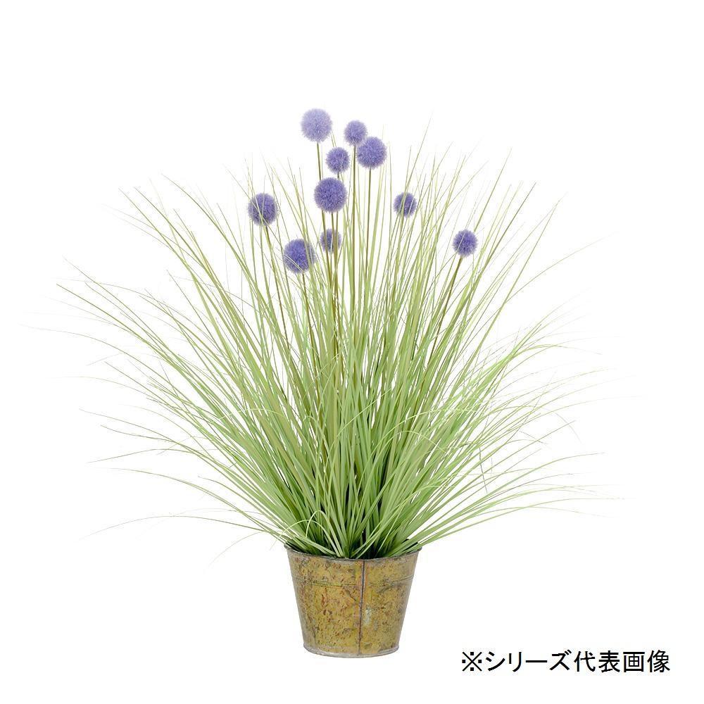 人工観葉植物 ボールグラスパープルバケット L 約99cm 159018320【送料無料】