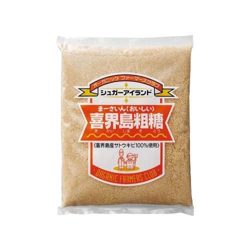 タカハシソース 喜界島粗糖 700g 20個セット 964057【送料無料】