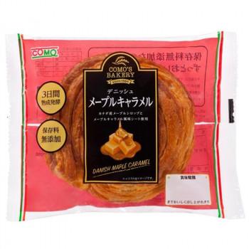 濃厚なメープル風味を味わえるデニッシュです コモのパン デニッシュメープルキャラメル ×18個セット【送料無料】