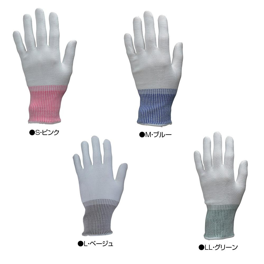 東和コーポレーション(TOWA) 耐切創用手袋 NEOカットレジストインナーファイズ 10双 ホワイト 197【送料無料】