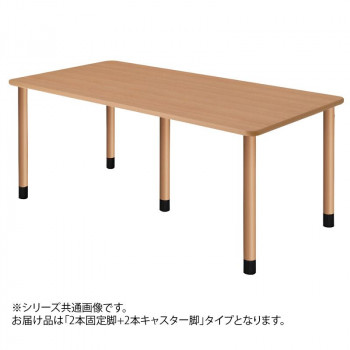 オフィス向け スタンダードテーブル 5脚 2本固定+2本キャスター ナチュラル UFT-5K1890-NA-L2【送料無料】