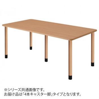 オフィス向け スタンダードテーブル 5脚タイプ 4本キャスター脚 ナチュラル UFT-5K1890-NA-L3【送料無料】