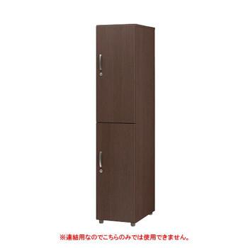 オフィス・施設向け家具 フリージョイントロッカー2段(連結) ミディアムウォールナット FJLW-MW【送料無料】