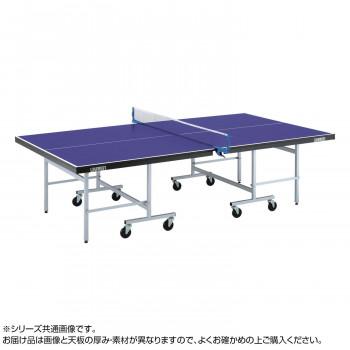 UNIVER ユニバー 国際公式サイズ 卓球台 学校練習用 MB-22FII【送料無料】