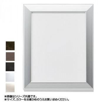 アルナ アルミフレーム デッサン額 CF ポスター802×602【送料無料】