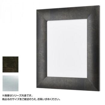 アルナ アルミフレーム デッサン額 DL ポスター702×502【送料無料】