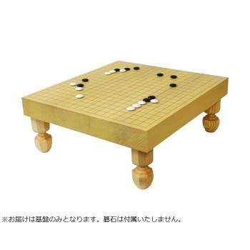 シンプルな脚付きの2寸碁盤 碁盤2寸脚付 ラッピング無料 入荷予定 450×420×60mm MX-GB3 送料無料