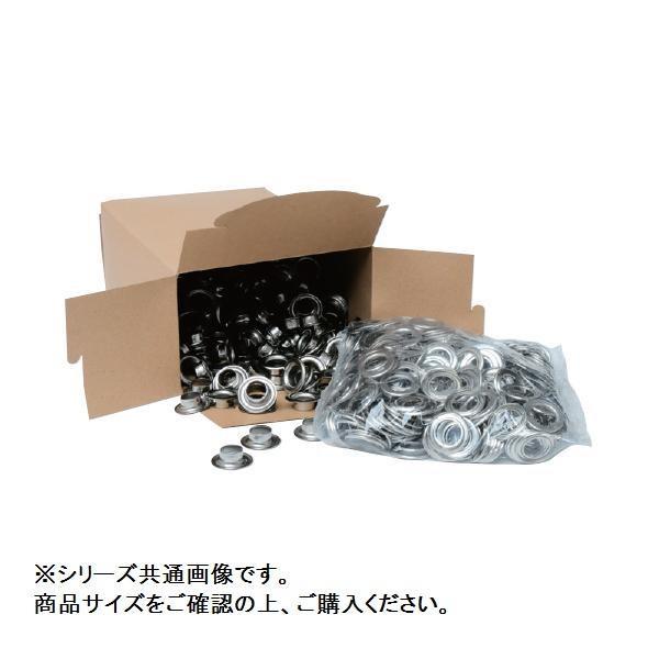 イチネン 業務用両面ハトメ 10mm(♯25) ステンレス製 51496【送料無料】