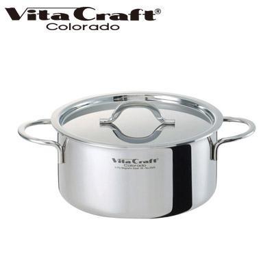 VitaCraft(ビタクラフト) コロラド 両手ナベ 22cm 2505【送料無料】