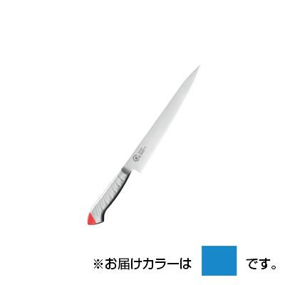 お肉の筋を切るのに最適 龍治ステンカラーシリーズ 筋引 240mm ブルー RYS22BL 040308-001【送料無料】