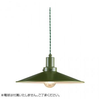 ペンダントライト ネジリコード アルミP1Lセード・CP型GR (電球なし) GLF-3483GR-55X【送料無料】