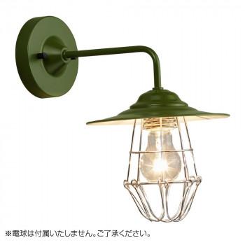 ブラケットライト 〆付けガードアルミP1セード・BK型 GR (電球なし) GLF-3487GRX【送料無料】