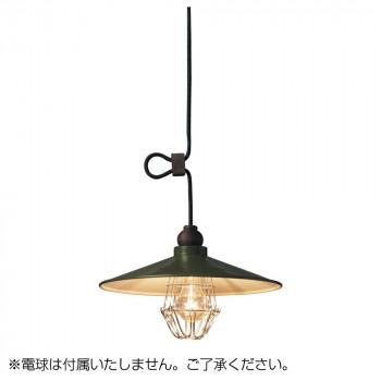 ペンダントライト パルマ アルミP1Lガード・CP型GR (電球なし) GLF-3345X【送料無料】